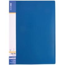 Папка-швидкозшивач А4 пластикова CLIP А, синя