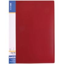 Папка-швидкозшивач А4 пластикова CLIP А , червона