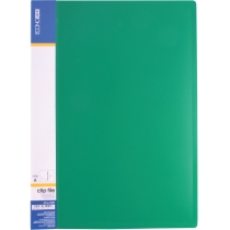 Папка-швидкозшивач А4 пластикова CLIP А, зелена