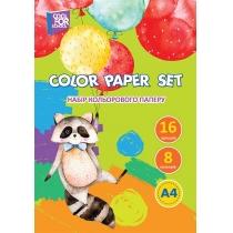 Папір кольоровий  А4 16арк., 8 кольорів