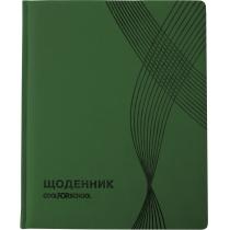 Щоденник шкільний, 48 арк., обкладинка «Хвиля», зелений