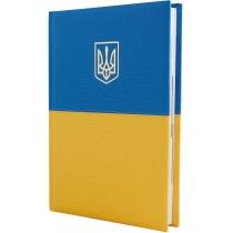 Щоденник датований 2020, CAPYS, жовто-блакитний, А5