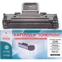 Картридж тонерний WWM для Samsung ML-1610/2010/Xerox 3117/3122