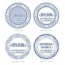 Кліше гумове для круглої печатки d 40 мм з 1-м  захистом