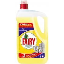Засіб для миття посуду рідина соковитий лимон FAIRY 5 л