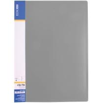 Папка-швидкозшивач А4 пластикова CLIP А, сіра
