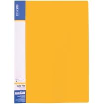Папка-швидкозшивач А4 пластикова CLIP А, жовта