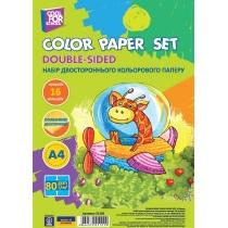 Набір кольорового паперу двостороннього