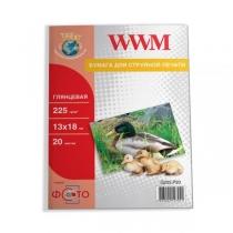 Фотопапір WWM 13х18см, глянцевий, 225 г/м2, 20 арк.