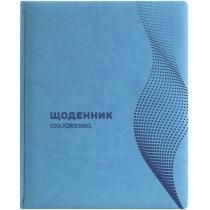 Щоденник шкільний Vivella