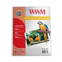 Фотопапір WWM A4, глянцевий, 150 г/м2, 100 арк.