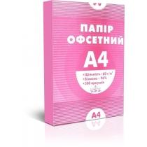 Папір офсетний А4 60 г/м2, 500 арк.