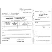 Прибутковий касовий ордер тип паперу офсетний формат А5 1+0 100 аркушів