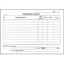 Чек товарний горизонтальний тип паперу самокопіювальний формат А6 100 аркушів