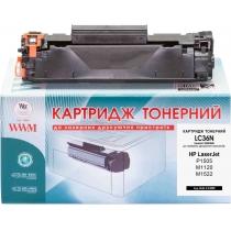 Картридж тонерний WWM для HP LJ P1505/M1120/1522 аналог CB436A