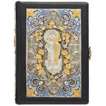 Біблія велика- подарункове видання (російська мова)