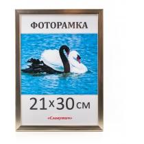 Фоторамка А4, 21*30, 1611-32, срібляста