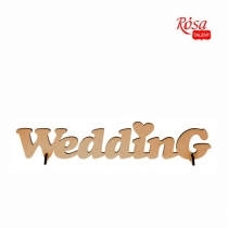"Заготовка напис ""WEDDING"", МДФ, 45х12см, ROSA TALENT"