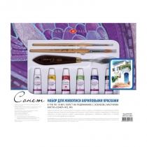 Набір для живопису акриловими фарбами Сонет