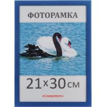 Фоторамка А4, 21*30, синя