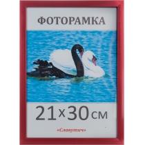 Фоторамка А4, 21*30, червона