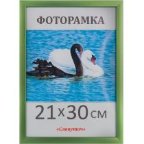 Фоторамка А4, 21*30, оливкова