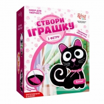 Набір, створи іграшку з фетру, кошеня Блекі, ROSA KIDS