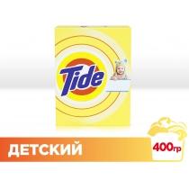 Пральний порошок TIDE автомат Дитячий 400 г