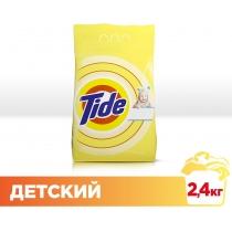 Пральний порошок TIDE автомат Дитячий 2,4 кг
