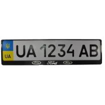 Рамка номер. знаку пластик з об'ємними літерами Ford (2шт)