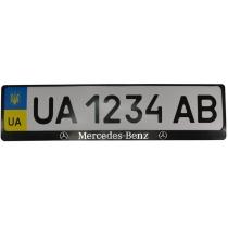 Рамка номер. знаку пластик з об'ємними літерами Mercedes-Benz (2шт)