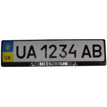 Рамка номер. знаку пластик з об'ємними літерами Mitsubishi (2шт)