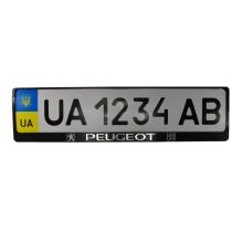Рамка номер. знаку пластик з об'ємними літерами Peugeot (2шт)