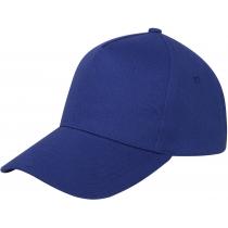 Кепка 5-и панельна OPTIMA PROMO POLO, синя