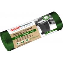 Пакет для смiття п/е PRO ECO 70*110 зелений ЛД 120л/20шт.