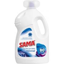 Гель для прання САМА Universal 4 л