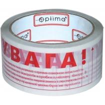 """Стрічка клейка пакувальна (скотч) Optima, напис """"УВАГА"""", 48мм*50м"""