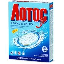 Пральний порошок для ручного прання Лотос-М350 г