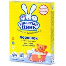 Пральний порошок Ушастий нянь для дитячої білизни з перших днів життя для всіх типів прання 400 г