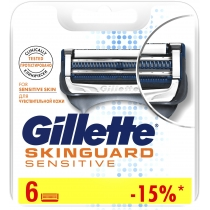 Змінні касети Gillette Skinпuard Sensitive, 6 шт.