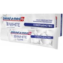 Зубна Паста Blend-a-med 3D White Luxe Досконалість 75 мл