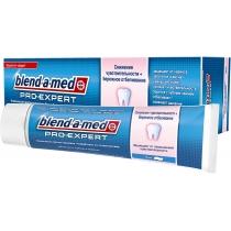 Зубна Паста відбілююча Blend-a-med Pro-Expert Sensitive & Gentle Whitening, 100 мл