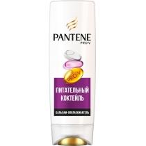 Бальзам-ополіскувач Pantene Pro-V Поживний коктейль для слабкого волосся 360 мл