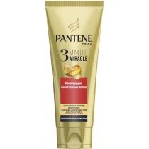 Бальзам-ополіскувач PANTENE Minute Miracle Регенерація освітленого волосся 200мл