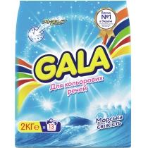 Пральний порошок Gala автомат Морська свіжість 2 кг