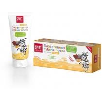 Зубна паста дитяча SPLAT Kids 2-6 Молоч. шоколад 50 мл
