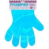 """Рукавички поліетиленові ТМ """"Добра Господарочка"""" сині 100 шт"""