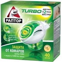 Комплект РАПТОР TURBO: прилад + рідина від комарів без запаху 40 ночей