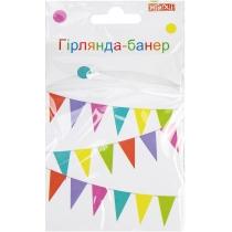 """Гірлянда-банер """"Прапорці"""" 8х4х250 см"""
