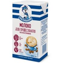 Молоко Простоквашино ультрапастер для професіоналів 3,2 % 950 мл